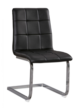 Picture of Madanere Black Side Chair