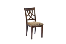 Picture of Leahlyn Side Chair