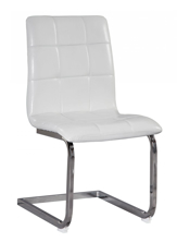 Picture of Madanere White Side Chair